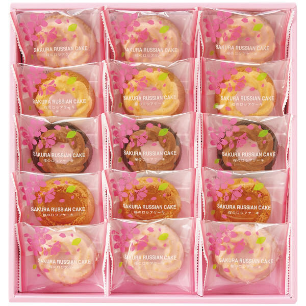 中山製菓 桜のロシアケーキ 15個入