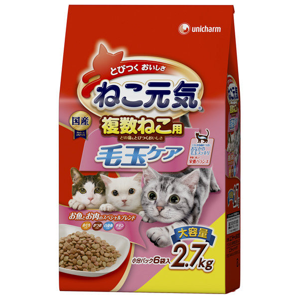 ねこ元気複数猫毛玉ケアお魚お肉2.7kg
