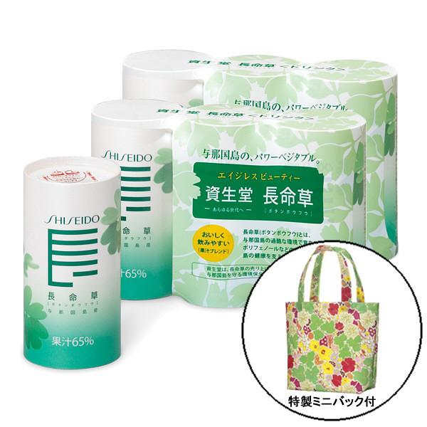 長命草ドリンクN6本+バッグ付 資生堂