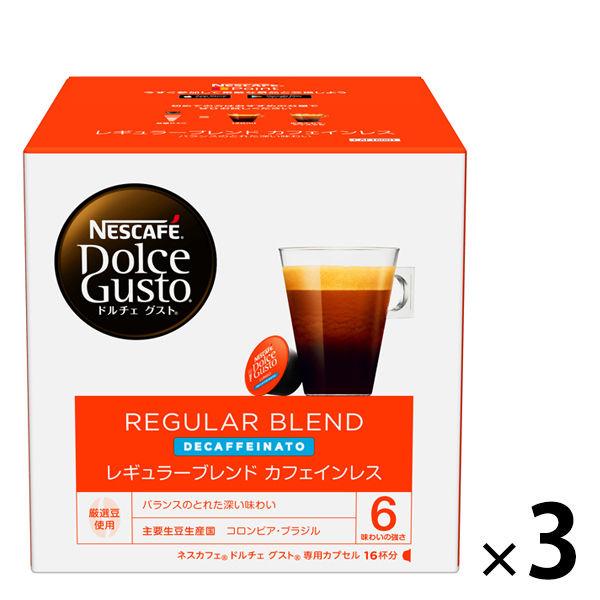 専用カプセル カフェインレス 3箱