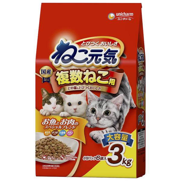 ねこ元気複数猫お魚お肉3kg