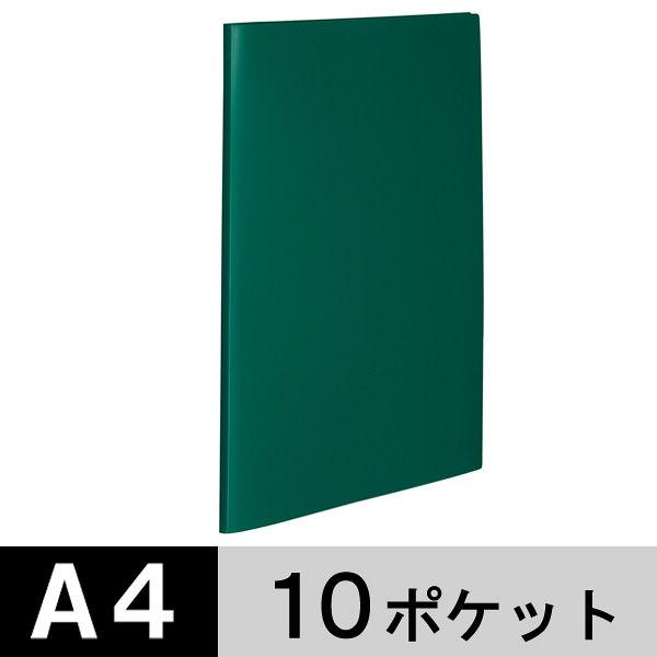 クリアファイル A4縦10P 緑100冊