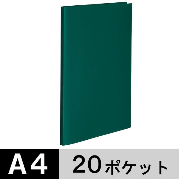 クリアファイル A4縦20P 緑100冊