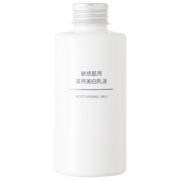 敏感肌用薬用美白乳液