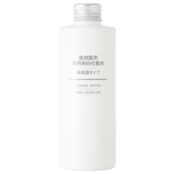 MUJI 無印良品 化粧水・敏感肌用・しっとりタイプ 200ml 税込 580円について紹介します☆