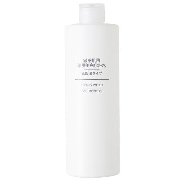 敏感肌用薬用美白化粧水・高保湿(大容量)