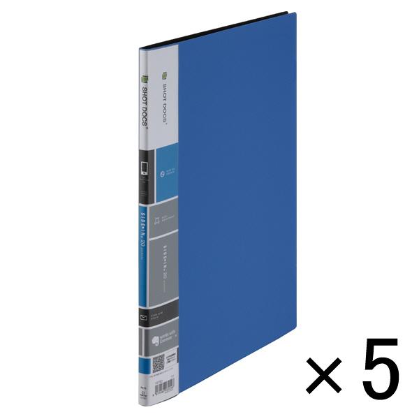 クリアーファイルA4 20ポケット 5冊