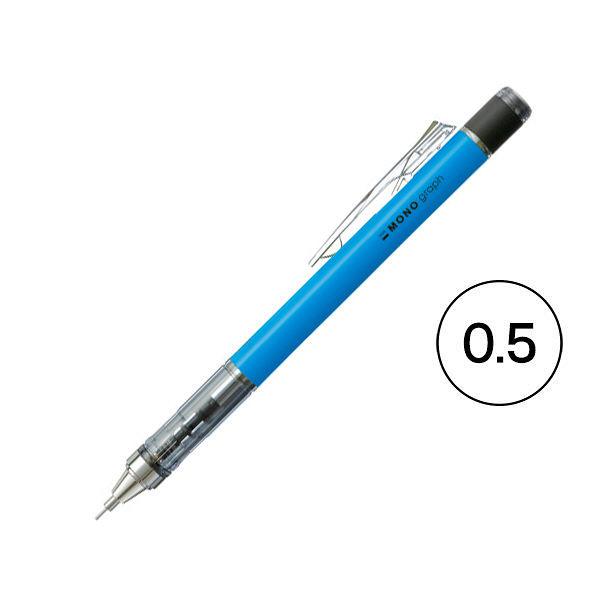 シャープペン モノグラフネオン ブルー