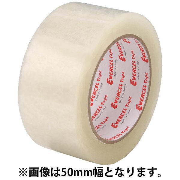 OPPテープ幅75mm×50m巻 3巻