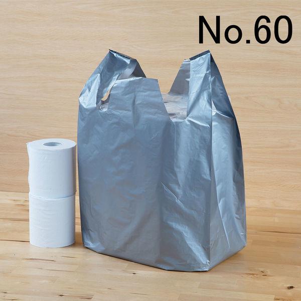 レジ袋 シルバー No.60 100枚