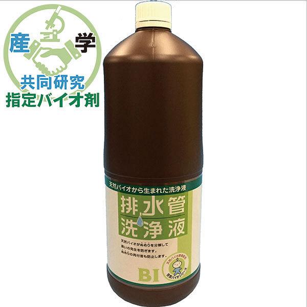 スリーケー 排水管洗浄液 1.8L 1ケース(6本入)