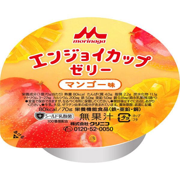 クリニコ エンジョイカップゼリー マンゴー味 1箱(24個入) 0652348 (直送品)