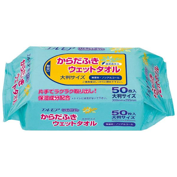 エルモア いちばんからだふきウェットタオル 1箱(50枚×12パック入) カミ商事 (取寄品)