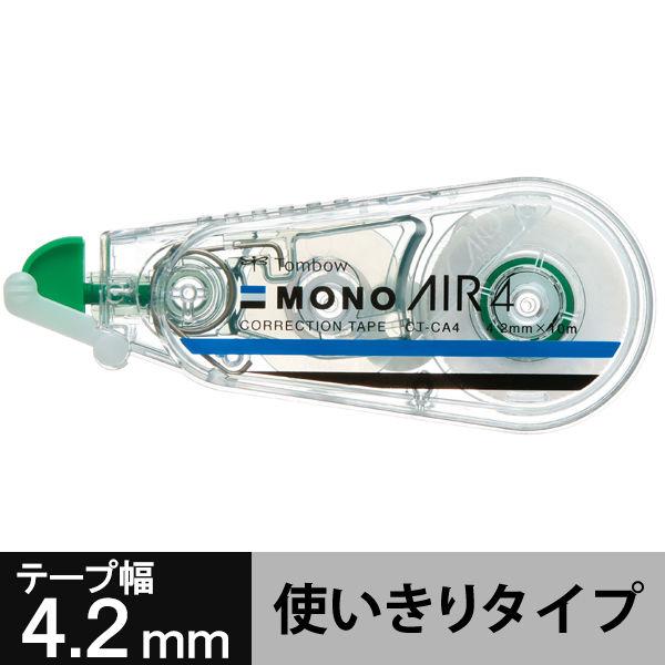 トンボ鉛筆 修正テープモノエアー4 緑 CT-CA4 1セット(5個)