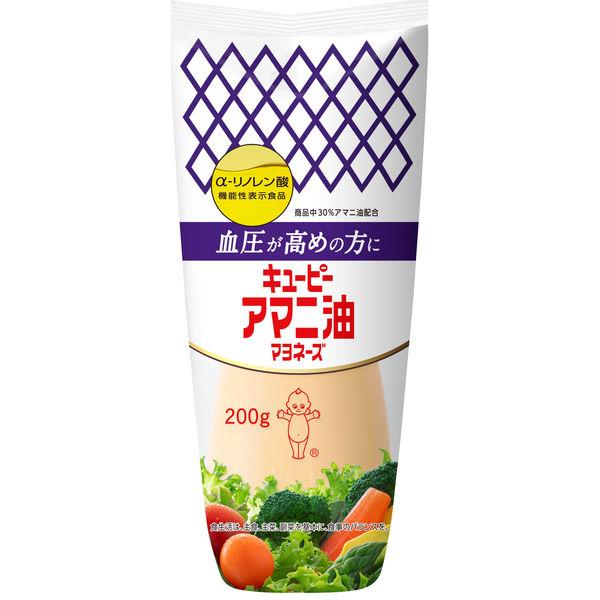 キユーピー アマニ油マヨネーズ200g