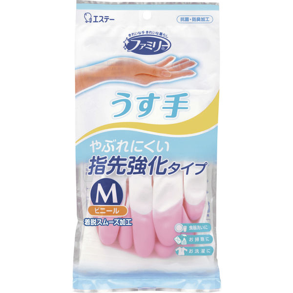 ファミリービニール指先強化 M ピンク