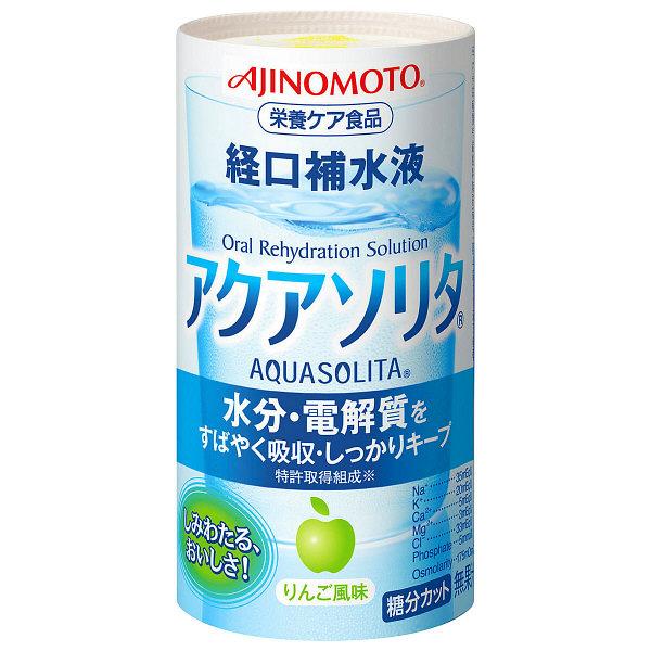 味の素 アクアソリタ カートカン 125ml 1箱(18本入) 経口補水液