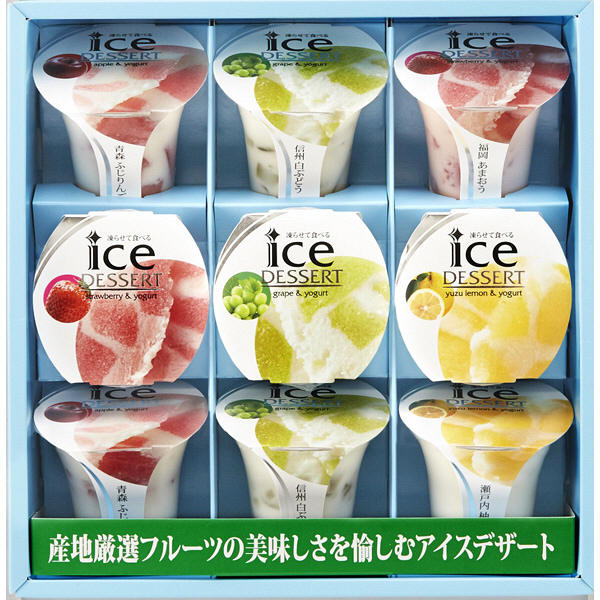 中島大祥堂 凍らせて食べるアイスデザート