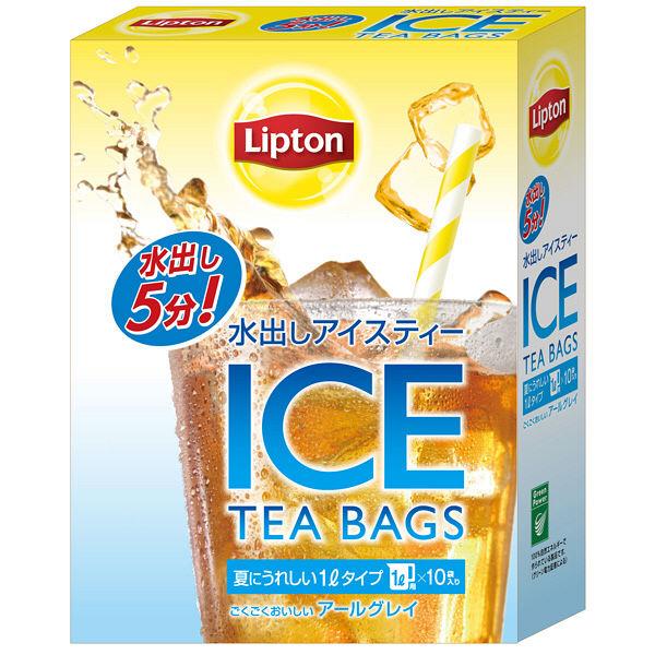 アールグレイ 1袋(10バッグ入)