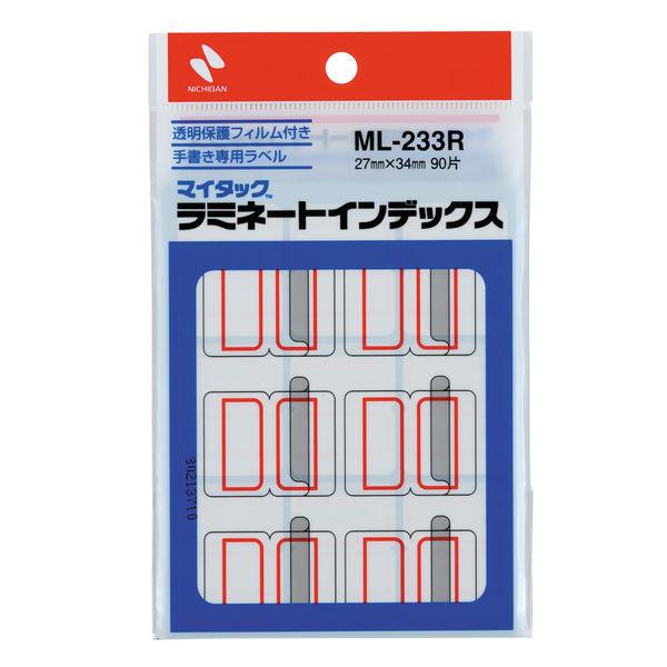 ニチバン マイタック(R)ラミネートインデックス 大(34×27mm) 赤 ML-233R 1箱(900片:90片入×10袋)