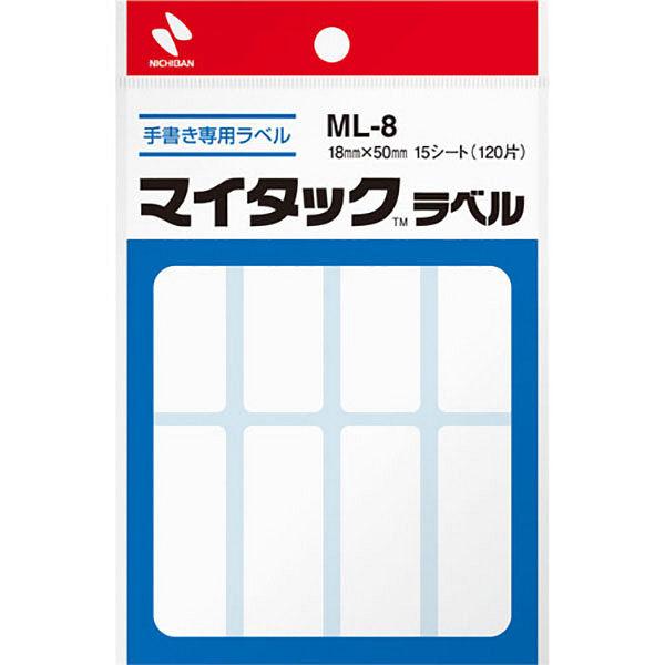 ニチバン マイタック(R)ラベル(白無地) 18×50mm ML-8 1箱(1200片:120片入×10袋)