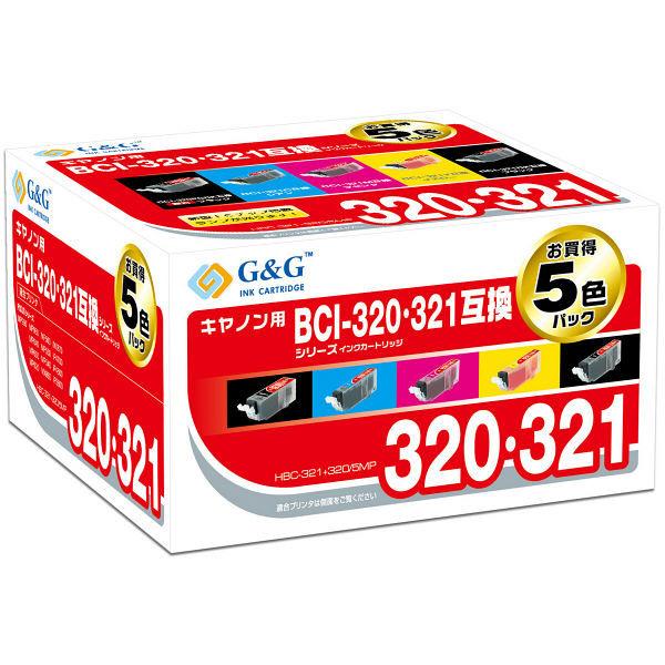 G&G HBC-321+320/5MP