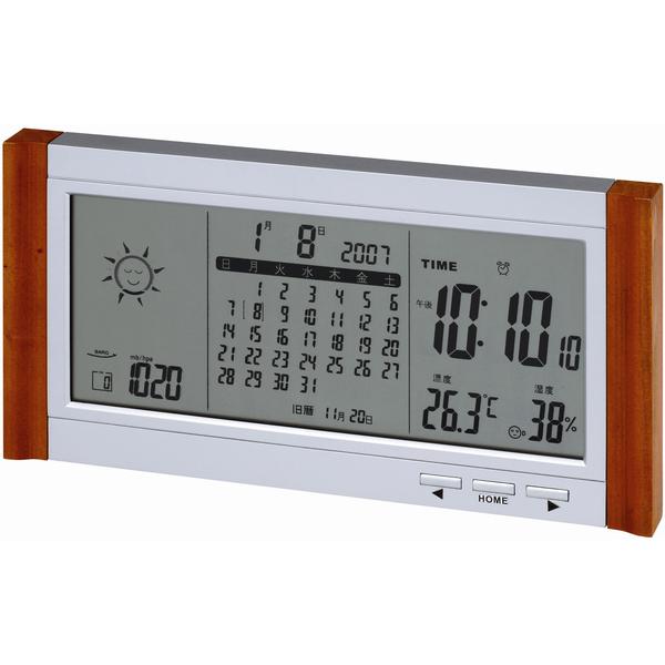 カレンダー電波時計(天気予報機能付)