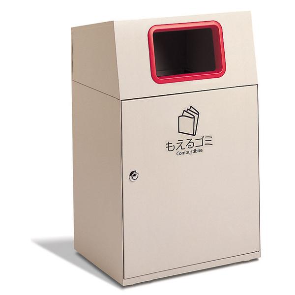 テラモト ニートLG 赤 もえるゴミ DS-186-911-6 (直送品)