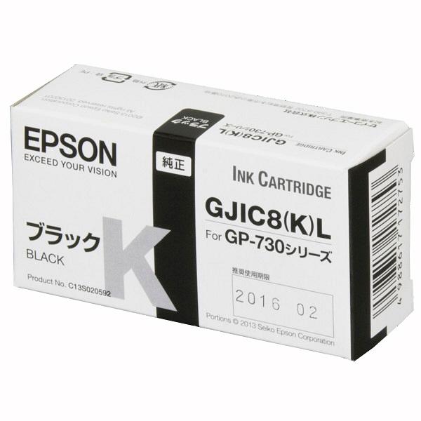 セイコーエプソン インクジェットカートリッジGJIC8KL ブラック (取寄品)