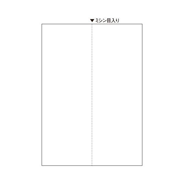 ヒサゴ A4白紙タテ2面 大入 FSC2073Z 1箱(1200シート入) (取寄品)