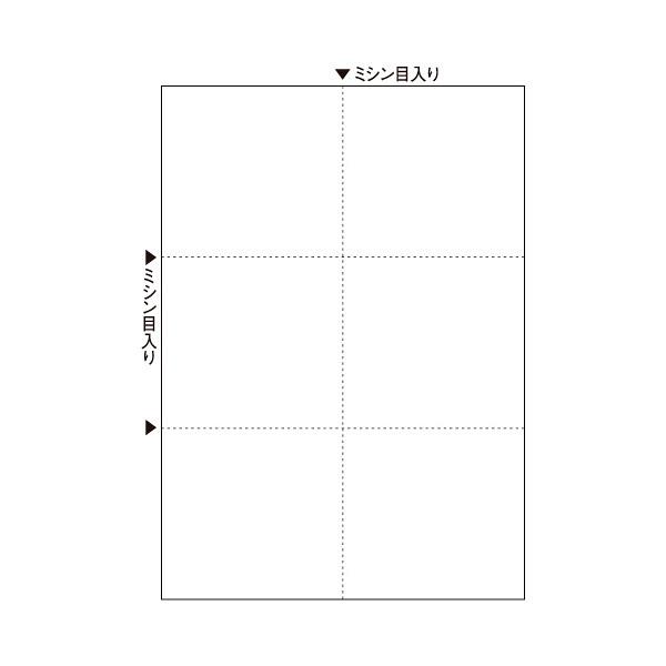 ヒサゴ A4白紙6面 大入 FSC2078Z 1箱(1200シート入) (取寄品)