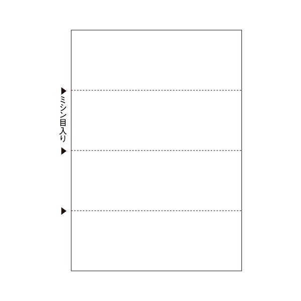 ヒサゴ A4白紙ヨコ4面 FSC2106Z 1箱(1200シート入) (取寄品)