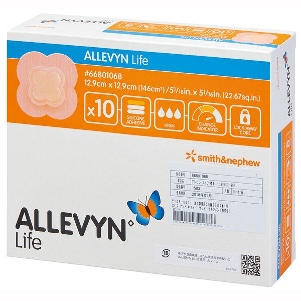 アレビン ライフ 標準型 21.0cmX21.0cm (取寄品)