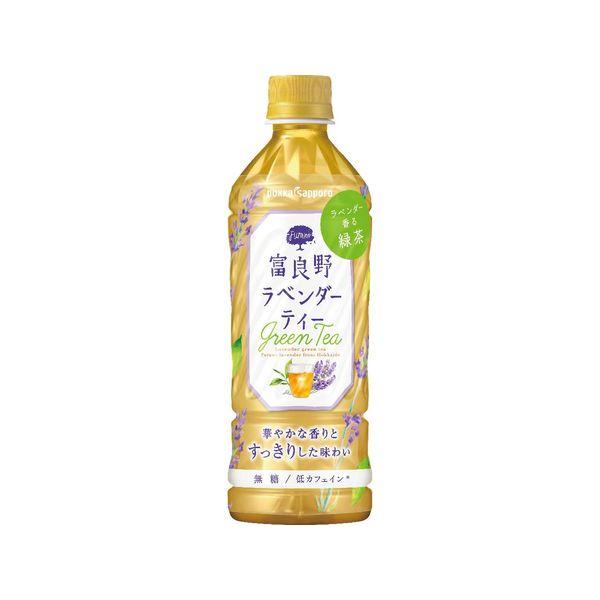 富良野ラベンダーティー500ml 48本