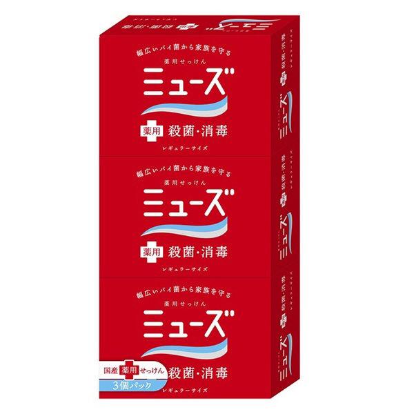 ミューズ石鹸 レギュラー95g 1パック