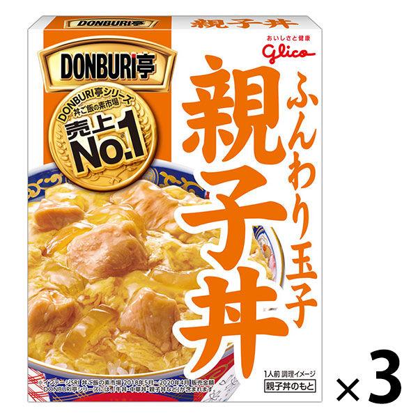 グリコ DONBURI亭 親子丼3食