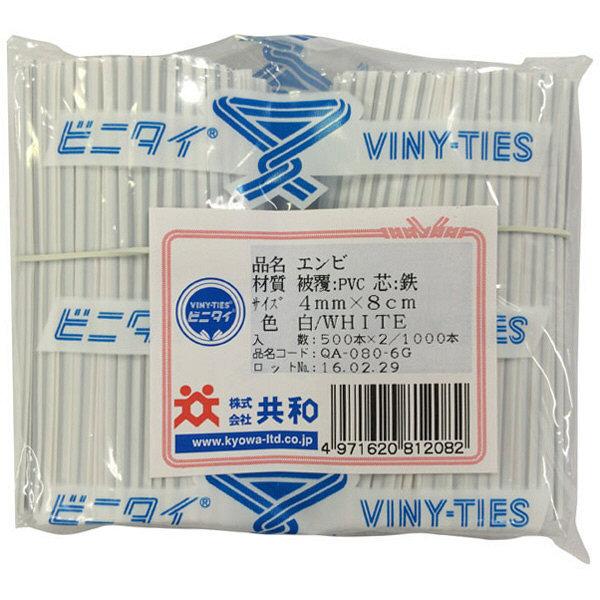 ビニタイPVCカット品 4×8 白