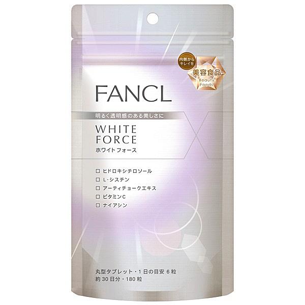 ファンケル ホワイトフォース