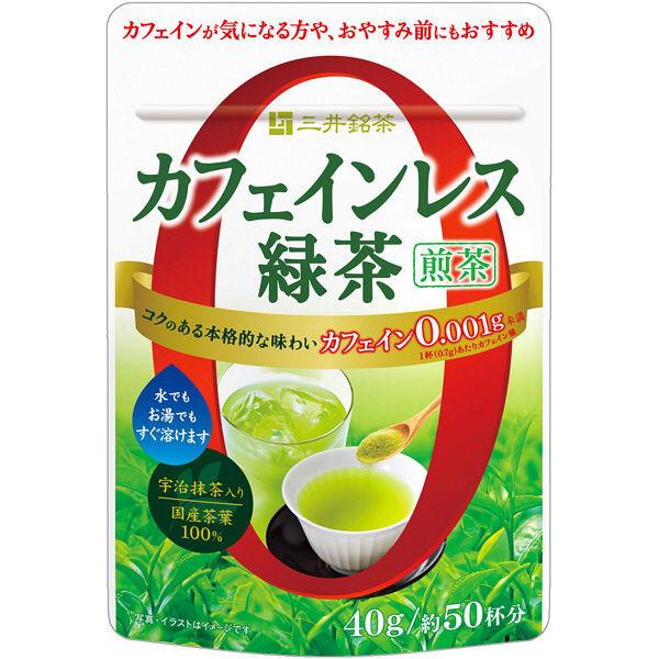 三井銘茶 カフェインレス緑茶 煎茶 1袋