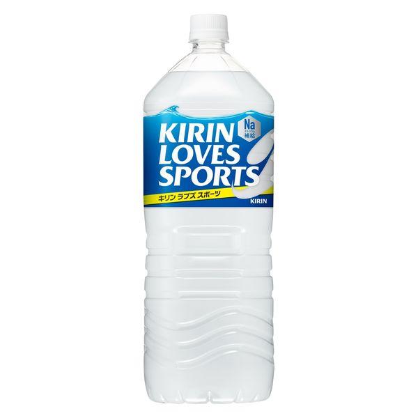 キリン ラブズ スポーツ 2L 12本