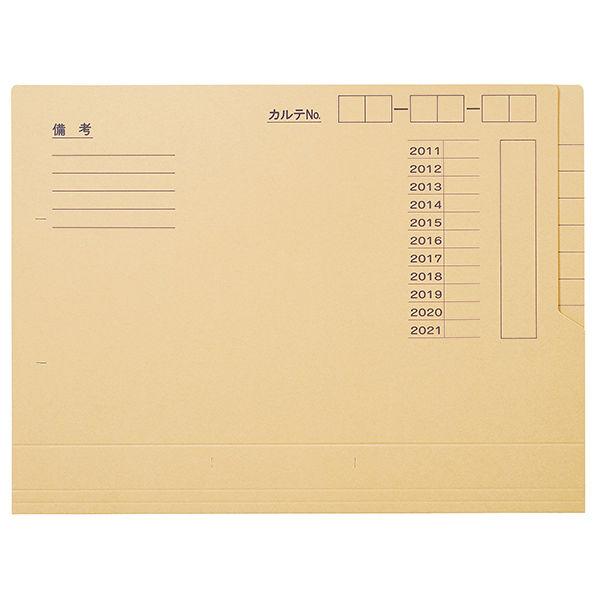 リヒトラブ HK702 サウザンドフォルダー A4ヨコ置き 1箱(200枚入) (直送品)