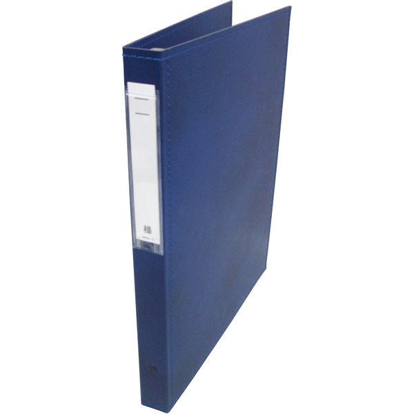 リヒトラブ カルテブック スタンダード表紙 4穴 背幅28mm ブルー HB407-1 1箱(10冊入) (直送品)