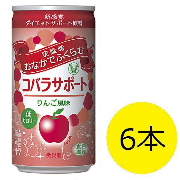 コバラサポート りんご風味 6本