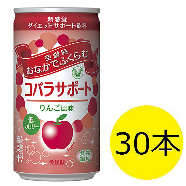 コバラサポート りんご風味 30本