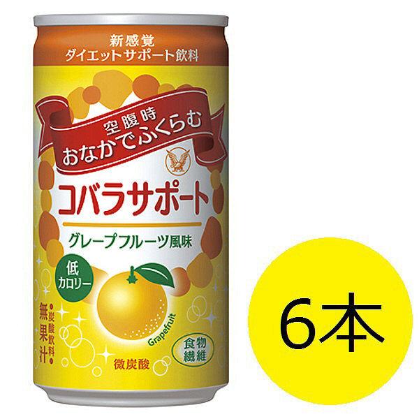 コバラサポート グレープフルーツ風味6本