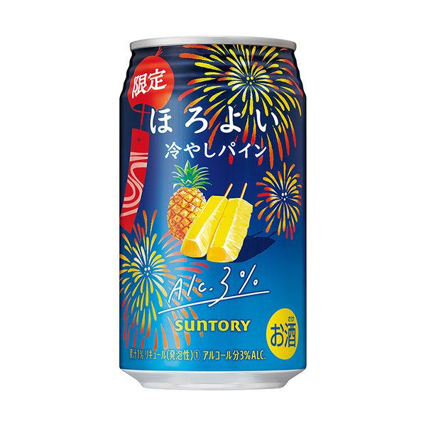 ほろよい 冷やしパイン 350ml 3缶
