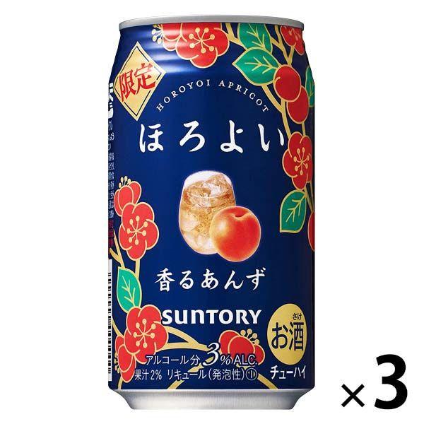 ほろよい 香るあんず 350ml 3缶