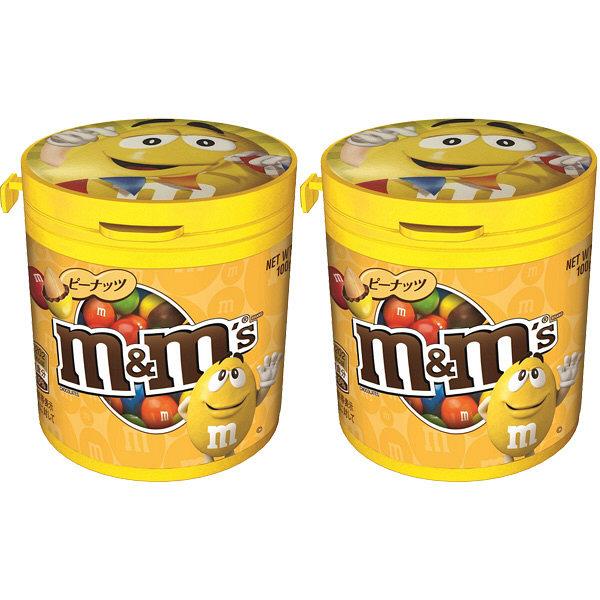 M&Msイエローボトルピーナッツ