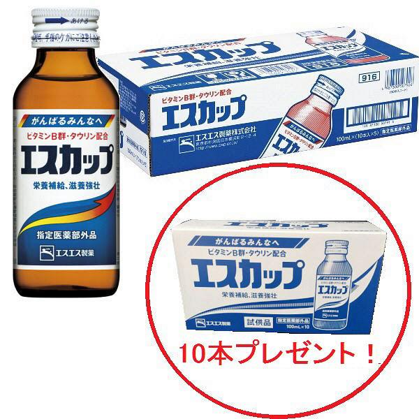 エスカップ 50本+10本付