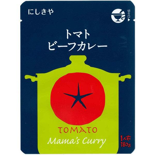 にしきや トマトビーフカレー